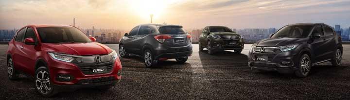 Honda HR-V harga tunai kredit area ponorogo pacitan